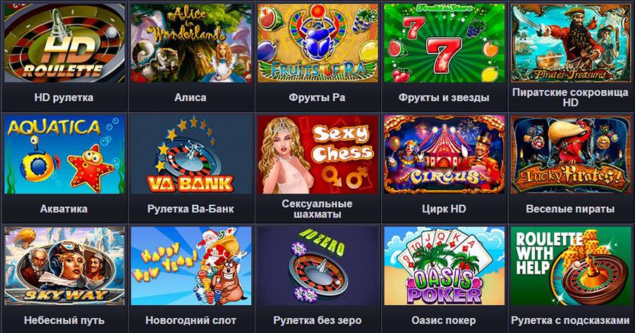 Жаловатьсяна игровые автоматы играть автоматы семерки